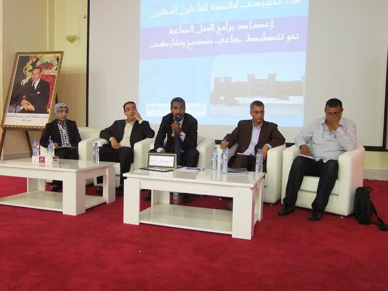 المجلس الاقليمي يعقد لقاءات تشخيصية و تشاورية بخصوص برنامج تنمية إقليم زاكورة