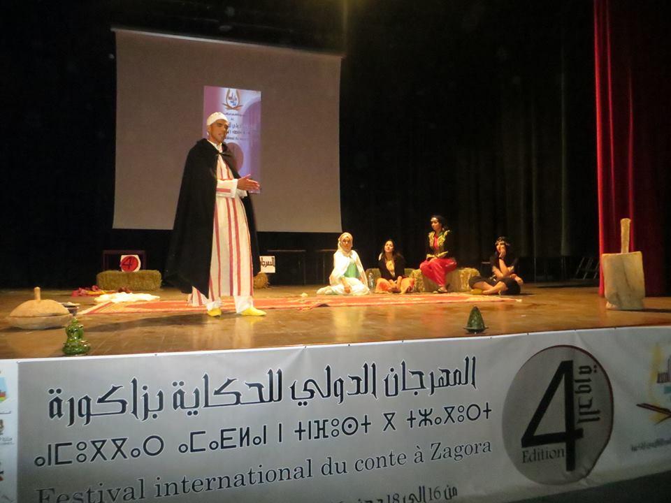 إسدال الستار عن المهرجان الدولي الرابع للحكاية الذي ينظمه مركز القصبة للثقافة و الفنون بزاكورة