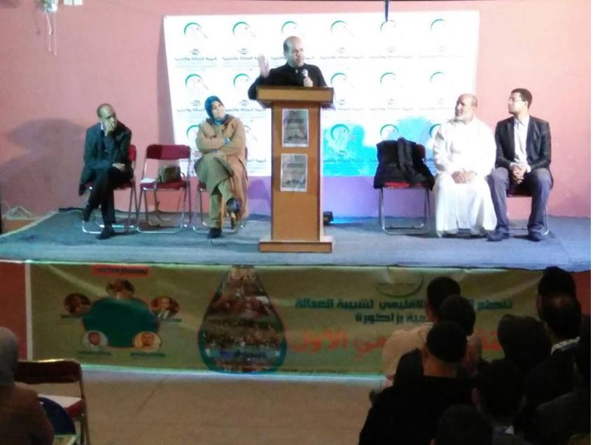 زاكورة: الملتقى الإقليمي الأول لشبيبة العدالة والتنمية