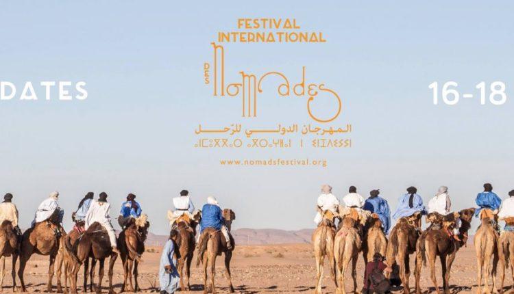 المهرجان الدولي للرحل بمحاميد الغزلان من 16 إلى 18 مارس القادم