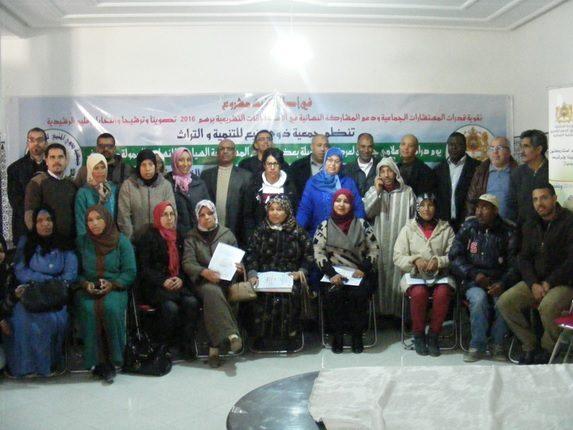 جمعية ذوي منيع للتنمية و التراث بالرشيدية تسدل الستار على مشرع تقوية قدرات المستشارات الجماعية