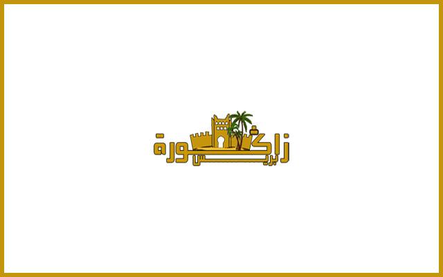 """المهرجان الدولي للرُحّل ينطلق بـ """"أمحاميد الغزلان""""  في 14 مارس"""