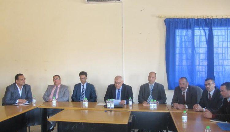 حفل تعيين السيد مصطفى مومن مديرا إقليميا للوزارة بزاكورة