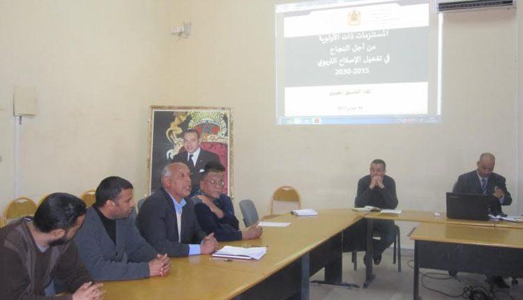 خمس نقابات تعليمية بإقليم زاكورة تنسحب من لقاء تواصلي حول مشاريع الرؤية الإستراتيجية الإصلاح