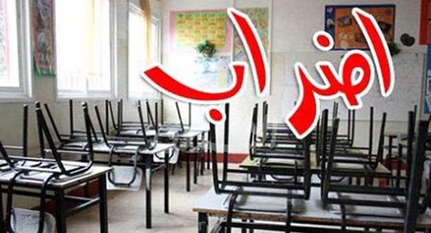 الإعتصام،الإضراب والإحتجاج أهم تجليات البرنامج النضالي للنقابات التعليمية بزاكورة