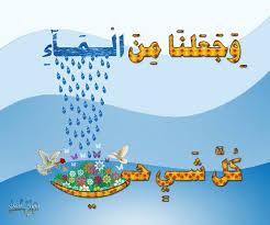 كيفاش من حقي نشرب.. حملة على الفايس بوك للمطالبة بالماء الصالح للشرب بزاكورة