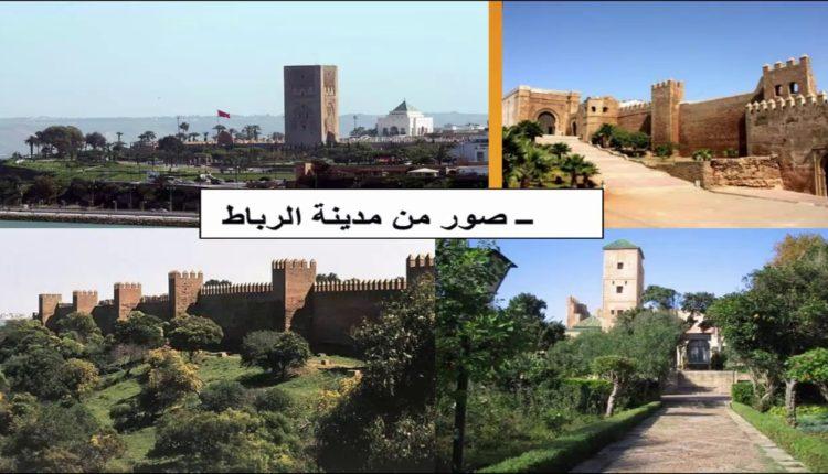 التراث المغربي المصنف عالميا
