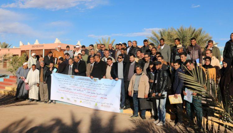 تازارين زاگورة: جمعية الوفاق للتنمية والتضامن تنظم يوما دراسيا علميا بالقرية السياحية بوگافر