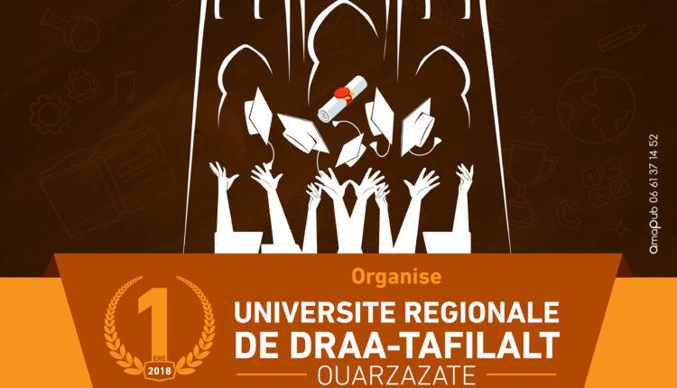 ورزازات تحتضن الدورة الأولى للجامعة الشتوية لجهة درعة تافيلالت