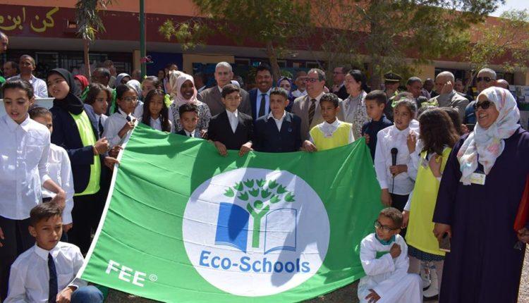 ورزازات تحتفي بالمؤسسات الفائزة باللواء الأخضر في إطار برنامج المدارس الإيكولوجية