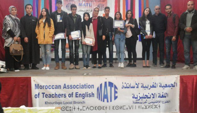 المهرجان التلاميذي STUDENTS HAVE GOT TALENTS في نسخته السادسة بخريبكة