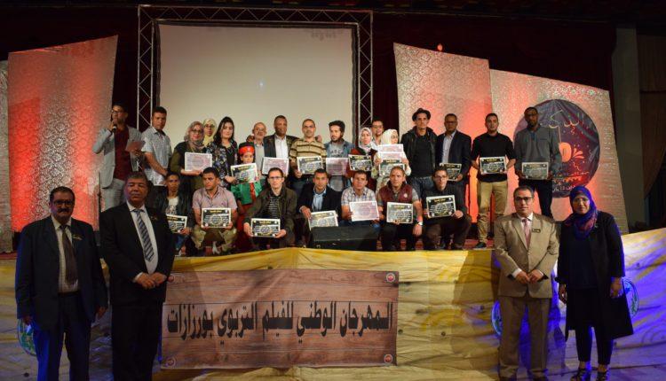 """فيلم """" خط العودة """" يتوج بالجائزة الكبرى للمهرجان الوطني للفيلم التربوي بورزازات"""