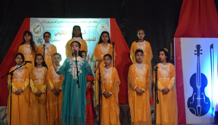 مدرسة الحي الإداري تتوج  بالجائزة الكبرى للمهرجان الإقليمي للمجموعات الصوتية المدرسية بورزازات