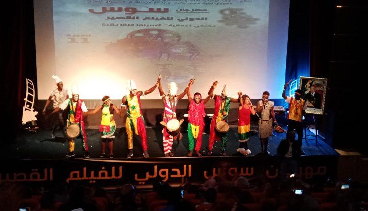 انطلاق فعاليات مهرجان سوس الدولي للفيلم القصير بإيقاعات الموسيقى الإفريقية.