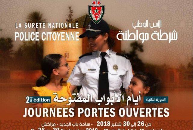 بمراكش : الدورة الثانية للأبواب المفتوحة للأمن الوطني
