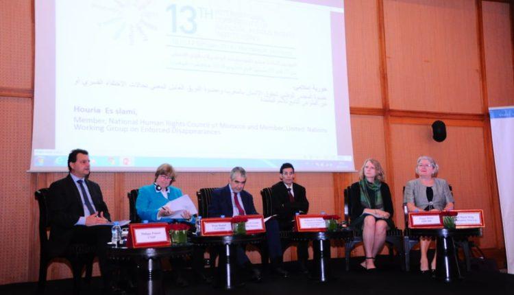 انطلاق النسخة الثالثة عشر للمؤتمر الدولي للمؤسسات الوطنية لحقوق الإنسان