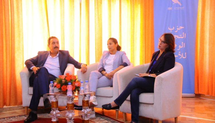 حزب التجمع الوطني للاحرار يعقد لقاء تواصليا بمقاطعة المنارة بمراكش +صور