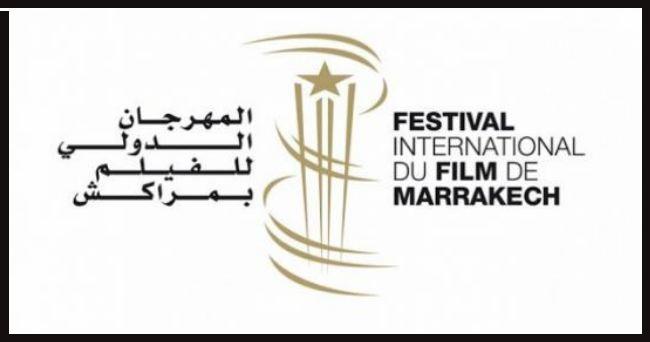 """الدورة 17 للمهرجان الدولي للفيلم بمراكش .. """" ورشات الأطلس """" منصة مهنية جديدة للإبداع و التبادل"""