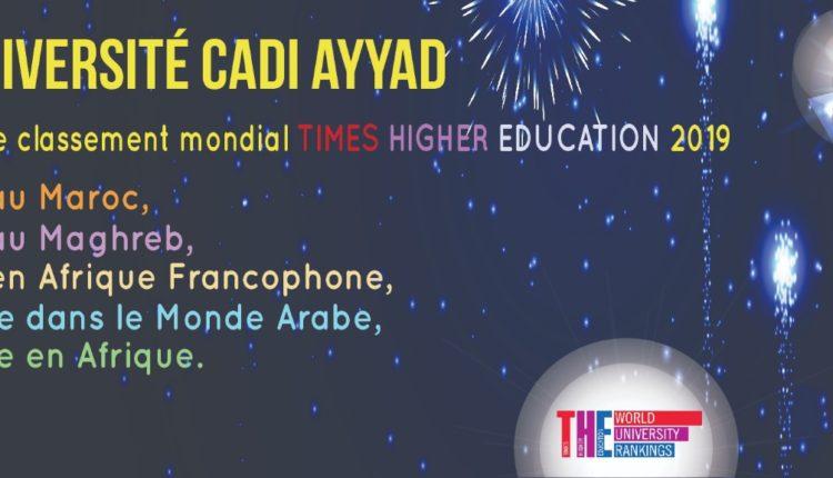تكريم جامعة القاضي عياض ضمن أفضل الجامعات عربيا و إفريقيا