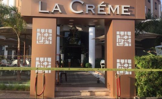 جنايات مراكش تؤجل البث في ملف مرتكبي اعتداء مقهى لاكريم بمراكش