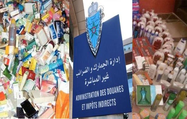 إدارة الجمارك للجهة الشرقية تحجز كمية كبيرة من معدات طبية و مواد تجميل
