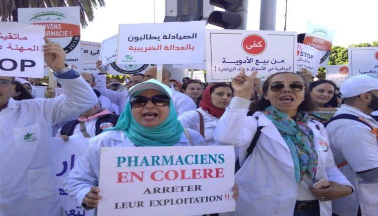 الصيدليات تغلق أبوابها اليوم احتجاجا على الفوضى الذي يشهده القطاع