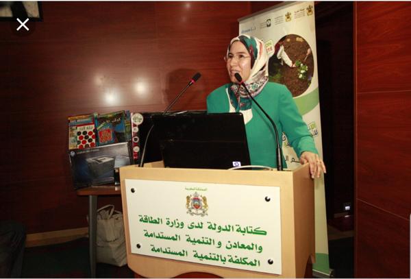 كاتبة الدولة في التنمية المستدامة في ضيافة المنتخبين بالرشيدية يوم 8 فبراير.