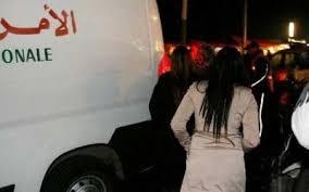 أمن سلا يوقف مواطنة كاميرونية في قضية الإعتداء على الملحق العسكري لسفارة ألمانيا بالمغرب + بلاغ..