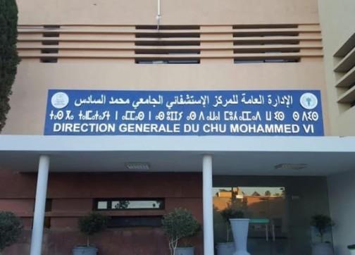 المركز الإستشفائي محمد السادس يطلق منصة مكتب الضبط الرقمي + معطيات…