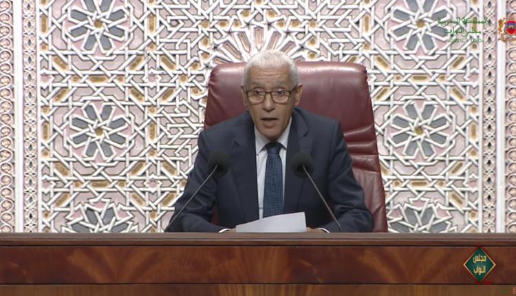 انتخاب رشيد الطالبي العلمي رئيسا جديدا لمجلس النواب بالأغلبية المطلقة