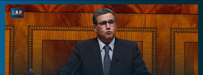 بالفيديو..عزيز أخنوش من داخل قبة البرلمان هذه هي الإلتزامات العشر للحكومة الجديدة